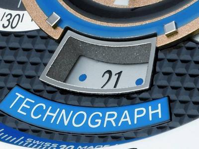 Technograph F.C. Internazionale