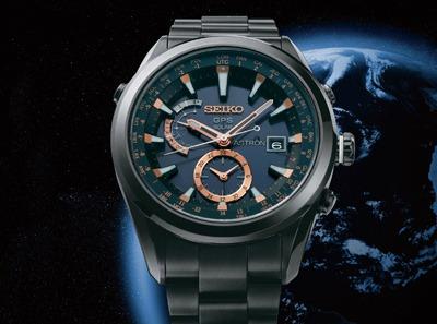 Seiko Astron  Ref SAST001