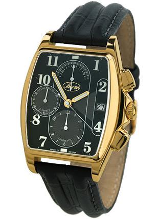 Ruské hodinářské značky  Poljot « Chronomag.cz 8dc42139c6f