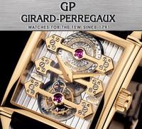 Girard-Perregaux otevírá prodejnu v Praze